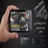 آموزش کامل نحوه انتقال تصویر دوربین مداربسته برای مشاهده در موبایل