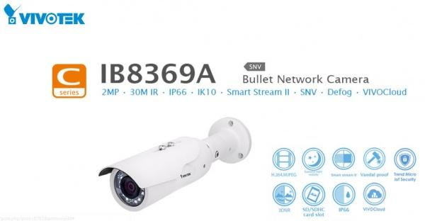 دوربین بالت ویوتک مدل ib8369a با ۲ مگاپیکسل رزولوشن و ۳۰ متر دید در شب
