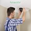 نصب انواع دوربین مداربسته تحت شبکه ip - دوربین آنالوگ و AHD