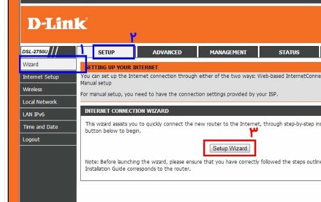 آموزش نحوه تنظیم مودم adsl مدل d-link در حالت بریج