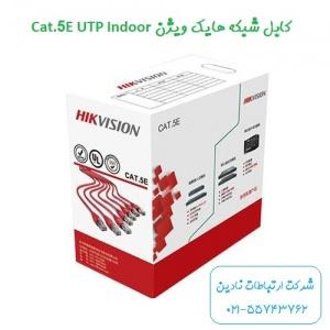 کابل شبکه هایک ویژن CAT5E UTP مخصوص محیط داخلی