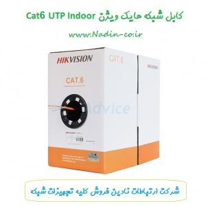 کابل شبکه CAT6 UTP برند هایک ویژن با روکش نارنجی از جنس PVC