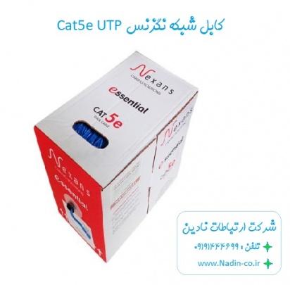 کابل شبکه نگزنس cat5e utp در بسته بندی 305 متری