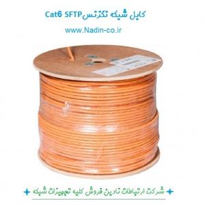 کابل شبکه نگزنس Cat6 SFTP نارنجی رنگ