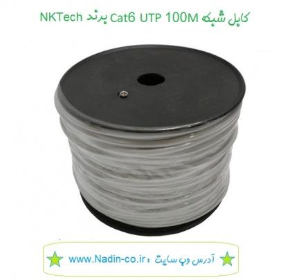 کابل شبکه Cat6 UTP با سرعت 1000 مگابیت بر ثانیه و پهنای باند 250 مگاهرتز