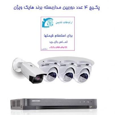 پکیج 4 عددی دوربین مداربسته هایک ویژن به همراه dvr چهار کاناله