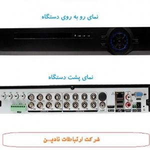 دی وی آر 16 کانال نایک ویژن - با قابلیت cloud p2p و نرم افزار xmeye
