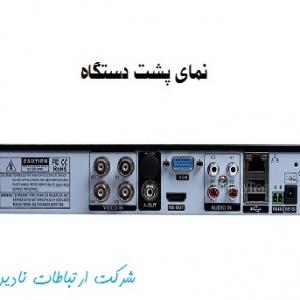 پشت دستگاه dvr 4 کانال نایک ویژن - با قابلیت 4 ورودی صدا