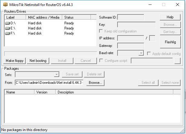 تصویری از محیط نرم افزار net install میکروتیک