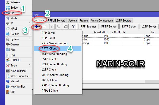 ساخت pptp client در میکروتیک برای برقراری ارتباط با pptp سرور و راه اندازی تانل pptp