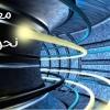معرفی انواع تانل در شبکه های کامپیوتری - راه اندازی تانل pptp تانل l2tp و سایر vpn سرورها