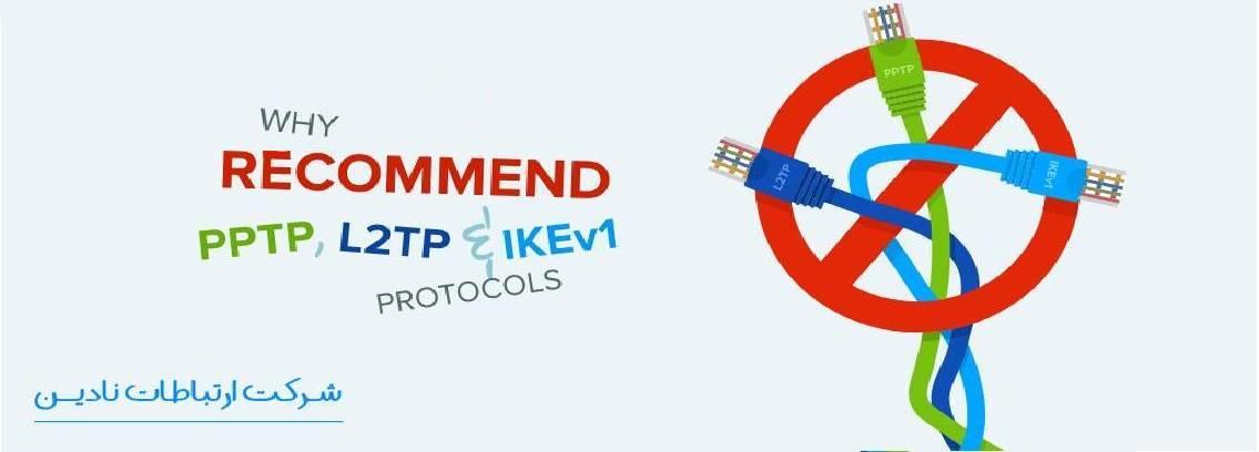 آموزش نحوه راه اندازی L2TP در میکروتیک