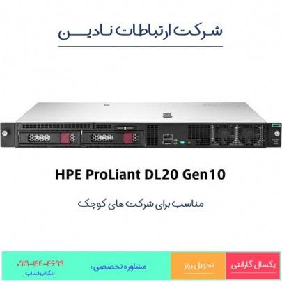 سرور HP مدل HP ProLiant DL20 G10