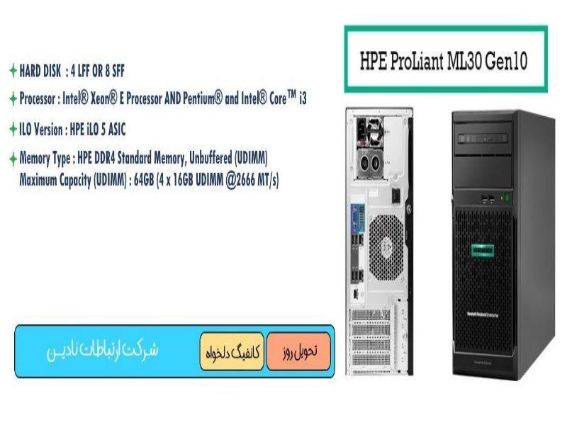 سرور ML30 G10 شرکت اچ پی - سرور ایستاده HP ProLiant ML30 Gen10