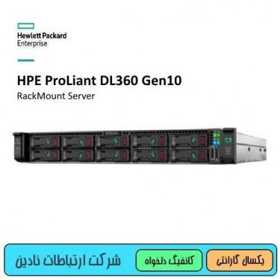 فروش ویژه سرور DL360 G10 با گارانتی معتبر یکساله