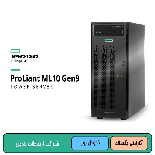 سرور ML10 G9 اچ پی با گارانتی یکساله و تحویل روز - فروش ویژه سرور های HP